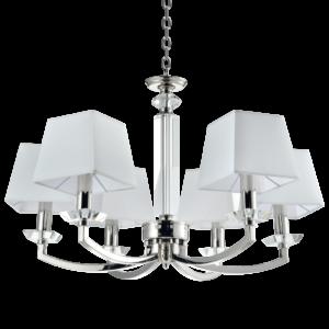 Lampy wiszące z abażurami | Home Story®
